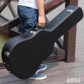 吉他盒 民謠吉他pu皮箱40/41寸琴盒木吉它琴包防水加厚琴箱 FF4281【美好時光】