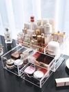 桌面收納盒 桌面化妝品收納盒口紅架梳妝臺亞克力少女護膚整理抽屜式首飾置物 JD寶貝計畫