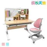 【結賬再折】兒童書桌椅 110cm桌面 可升降桌椅 兒童桌椅 (ME207+AU616)