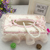 簡約客廳創意紙巾盒布藝蕾絲臥室可愛抽紙盒茶幾家用抽紙盒車用
