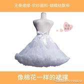 雙十一特價 裙撐lolita洛麗塔日常棉花糖云朵無骨軟紗暴力cosplay蓬蓬裙襯撐