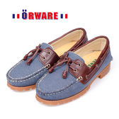 ORWARE-「超柔軟」MIT變形雷根鞋/女款 652023-07(藍)