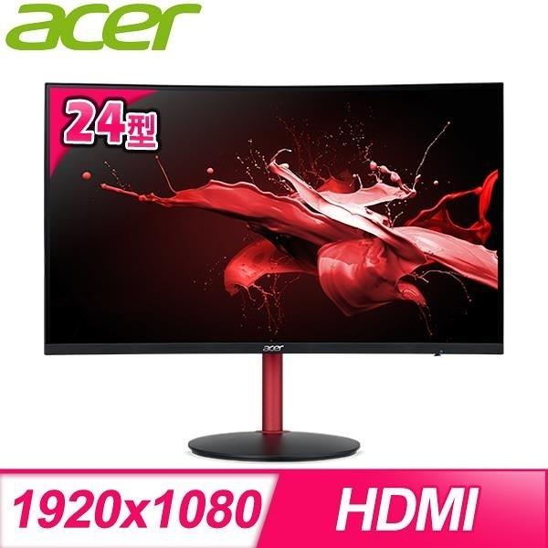 【南紡購物中心】ACER 宏碁 XZ242Q P 24型 144hz 1500R曲面電競螢幕