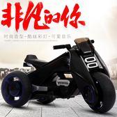 兒童摩托車 貝多奇兒童電動摩托車小孩三輪車玩具汽車男女寶寶可坐人 igo【小天使】