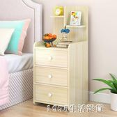 床頭櫃 床頭小櫃子抽屜式臥室簡約現代簡易廚木質儲物迷你經濟型木頭簡單 igo 1995生活雜貨