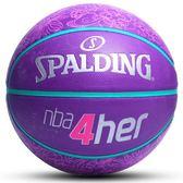 斯伯丁籃球女子6號初中小學生兒童橡膠室外水泥地藍球83-051Y 全館免運