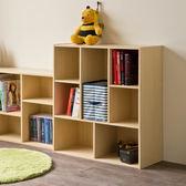 書櫃 收納櫃 置物櫃【收納屋】創意多功能櫃-雙色可選& DIY組合傢俱