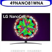 《結帳打9折》LG樂金【49NANO81WNA】49吋一奈米4K電視*預購*