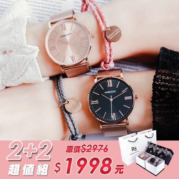 閨蜜印記專屬戀曲2+2超值禮盒手錶鈦鋼手環四件組【WKS0478-110】璀璨之星☆