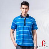Christian 悠活雅致創新技術橫條POLO衫_藍(PS661-55)
