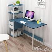 電腦台式桌簡約現代家用臥室學生學習寫字桌簡易書桌書架組合桌子 雙十二全館免運