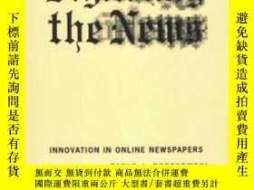 二手書博民逛書店Digitizing罕見The News: Innovation In Online Newspapers (in