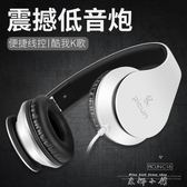 Picun/品存 C16耳機頭戴式 重低音手機音樂有線耳麥帶麥電腦通用   米娜小鋪