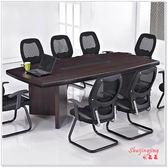 【水晶晶家具/傢俱首選】SB9268-2船型6*3呎胡桃色會議桌~~椅子另購