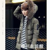 冬季新品爆款男士中長款羽絨服青少年韓版棉衣貉子男裝外套 晴川生活館