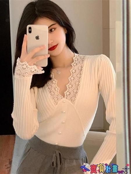 法式上衣 法式白色拼接蕾絲針織衫女春裝性感V領打底歐貨小衫洋氣超仙上衣 寶貝計畫