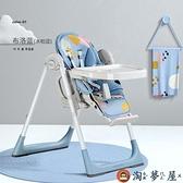 兒童餐桌座椅吃飯多功能便攜式可折疊餐椅【淘夢屋】