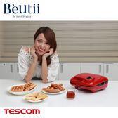 TESCOM HSM530  多功能 鬆餅機  附三種烤盤 三明治 鬆餅  野餐 壓吐司機 烤肉