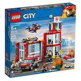 樂高積木 LEGO《 LT60215 》City 城市系列 - 消防局╭★ JOYBUS玩具百貨