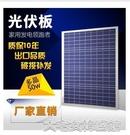 全新12V太陽能電池板100W多單晶太陽...