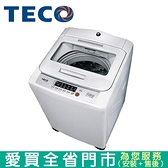 TECO東元12kg定頻洗衣機W1238FW_含配送到府+   標準安裝【愛買】