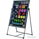 電子熒光板60*80廣告牌黑板發光屏手寫立式寫字板留言板宣傳板igo  蓓娜衣都