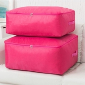 收納包 裝被子子收納袋大號衣物搬家打包家用棉被衣服整理袋大容量特大鼎【618 購物】
