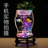 金魚缸圓形客廳辦公桌面小型迷你創意生態水族箱家用水培玻璃魚缸 igo