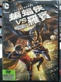 挖寶二手片-B03-116-正版DVD-動畫【蝙蝠俠VS羅賓】-DC(直購價)