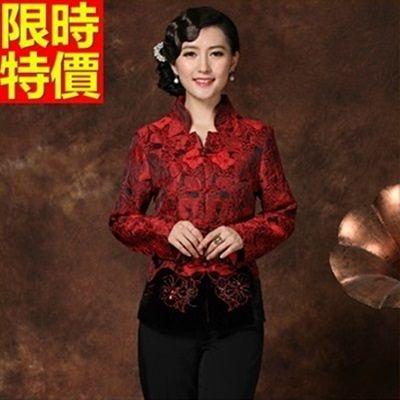 唐裝上衣-復古典雅氣質改良繡花女中式禮服2色66ac2【時尚巴黎】