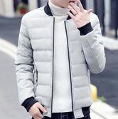 棉衣男士外套 冬季新款韓版加厚棉襖 潮流帥氣棉服 冬裝外套冬天衣服 男款裝冬季加絨外套