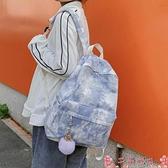 後背包古著感漸變後背包大學生大容量書包女韓版高中學生ins背包初中生 芊墨 上新