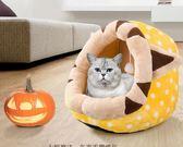 全館85折貓窩貓睡袋四季通用貓咪房子貓屋小型犬網紅狗窩寵物用品冬季保暖
