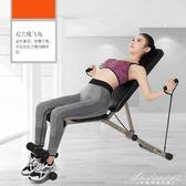 啞鈴凳家用多功能健身椅仰臥起坐板臥推飛鳥凳健身器材可折疊 igo黛尼時尚精品
