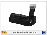 Pixel 品色 E21 電池手把 for Canon 6DII Mark II 6D2 (公司貨)