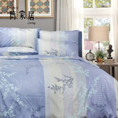 簡家居 月光花園 藍 床包 單人兩件組 精梳棉 台灣製