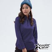 PolarStar 女 立領保暖長袖上衣『藍紫』 P18262 戶外│休閒│排汗│透氣│機能│保暖│高領│家居
