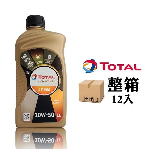 【南紡購物中心】TOTAL HI-PERF 4T RACING 10W50 機車機油(整箱12入)