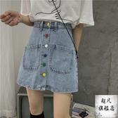 牛仔短裙 半身裙女2020夏季新款大碼胖mm學生高腰短裙子顯瘦包臀a字裙-10週年慶