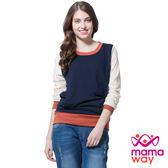 ~mamaway 媽媽餵~學院風撞色孕哺上衣共2 色孕婦裝哺乳衣