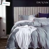 《竹漾》100%天絲雙人加大兩用被床包四件組-純淨之淚