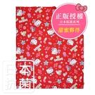 鴻宇 兒童涼被 日本抗菌 美國棉涼被 HelloKitty 甜蜜夥伴-紅HK2003R16