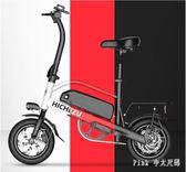 折疊電動自行車成人鋰電池助力電瓶車男女士小型代駕電動車  nm3306 【Pink中大尺碼】