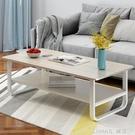 茶幾現代簡約創意客廳家用邊幾小戶型簡易經濟型出租房茶台小桌子 NMS 樂活生活館