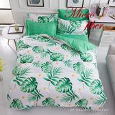 《DUYAN竹漾》天絲絨單人床包二件組- 文青豆豆植物