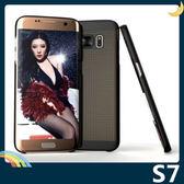 三星 Galaxy S7 散熱網孔手機殼 PC硬殼 類金屬質感 超薄簡約 保護套 手機套 背殼 外殼