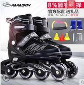 溜冰鞋溜冰鞋成人專業旱冰直排輪滑鞋兒童全套裝女男童初學者大學生成年 貝芙莉LX