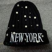 針織毛線帽-秋冬明星同款水鑽珍珠女毛帽5色73ie2【時尚巴黎】