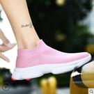 懶人鞋 春夏季網面透氣一腳蹬彈力襪子鞋女士休閒運動鞋套腳懶人韓版潮鞋女 百分百