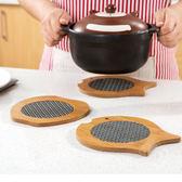 創意隔熱墊木質餐桌墊防燙鍋墊防滑家用碗墊子菜墊子盤子墊水杯墊